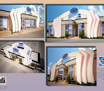 Entrance and Security – Dairy City Development